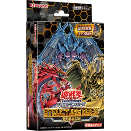 YGO Structure Deck: Sacred...
